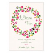 Jewish New Year Cards, Sweet Pomegranate Wreath, BeeYond Paper