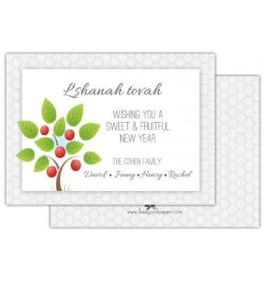 Jewish New Year Cards, Honey Comb Apple Tree, BeeYond Paper