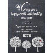 Jewish New Year Cards, Chalkboard Trees, BeeYond Paper