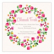 Jewish New Year Cards, Sweet Pomegranate Wreath Square, BeeYond Paper