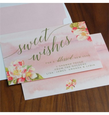 Jewish New Year Cards, Apple Blossom Blessings, Checkerboard