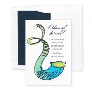 Jewish New Year Cards, Curly Shofar, Checkerboard