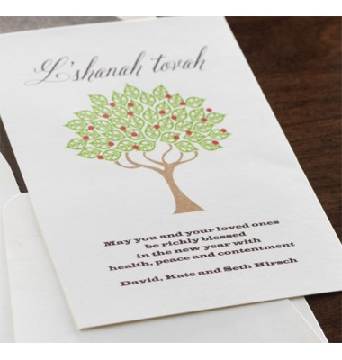 Jewish New Cards, Stately Tree, Checkerboard