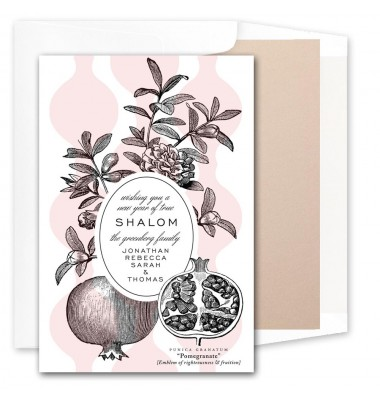 Jewish New Year Cards, Punica Granatum, Checkerboard