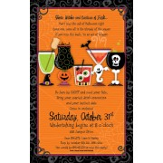 Halloween Invitations, Monster Mash, Paper So Pretty