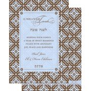 Jewish New Year Cards, Pomegranate Blossom Frame, Take Note Design