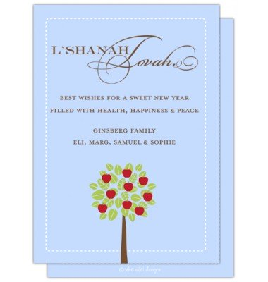 Jewish New Year Cards, Apple Tree Frame, Take Note Design