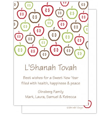 Jewish New Year Cards, Apple Pattern, Take Note Design